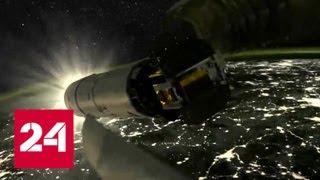 """Китайский аппарат """"Чанъэ-4"""" приземлился на обратной стороне Луны - Россия 24"""