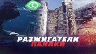 МАГНИТОГОРСК. КОМУ ВЫГОДНО ВРАТЬ? // Алексей Казаков