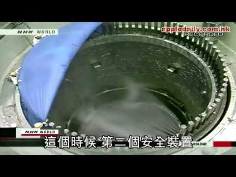 福島核電廠核爆動畫.mp4