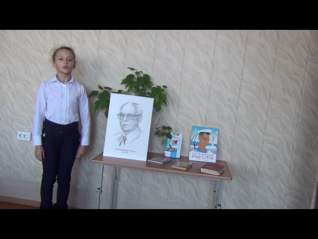 Изображение предпросмотра прочтения – КсенияПенькова читает произведение «Слон живописец» С.В.Михалкова