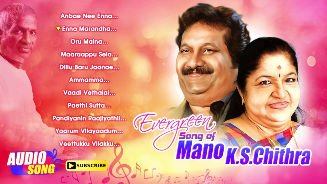 sister song in tamil audio download