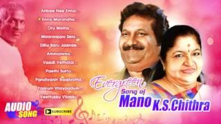 mano chitra tamil hits audio jukebox evergreen songs of mano and ks chithra music master
