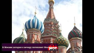 Новый полуэкспресс свяжет между собой шесть линий московского метро Москва