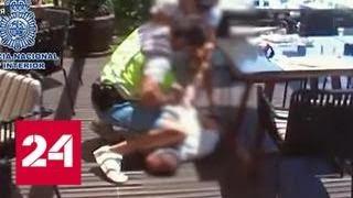 В Испании воров в законе задержали во время планирования очередного убийства - Россия 24