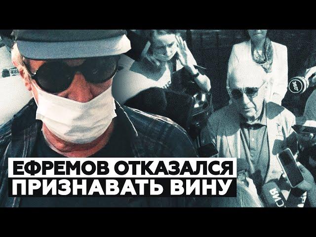 Адвокат семьи Сергея Захарова заявил об отказе Ефремова от признания вины в ДТП