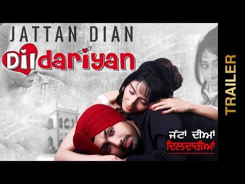 Official Trailer | Jattan Diyan Dildariyan | Starring - Aman Virk | New Punjabi Movie 2015