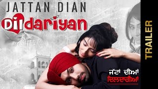 Official Trailer | Jattan Diyan Dildariyan | Starring - Aman Virk | New Punjabi Movie 2015