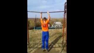 Простые трюки на турнике(Вот и мое второе видео!, 2014-10-24T13:05:48.000Z)