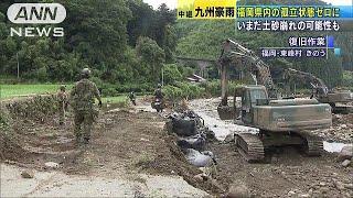 一部の地区で孤立状態が続いていた福岡県東峰村では10日夜、道路の復旧...