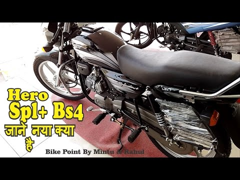 New Hero Splendor Plus BS4 AHO I3s Review What Is New Feature in 2017 Model in Hindi