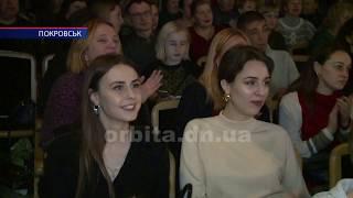 Студенти ДонНТУ демонстрували свої таланти на «Дебюті першокурсника»