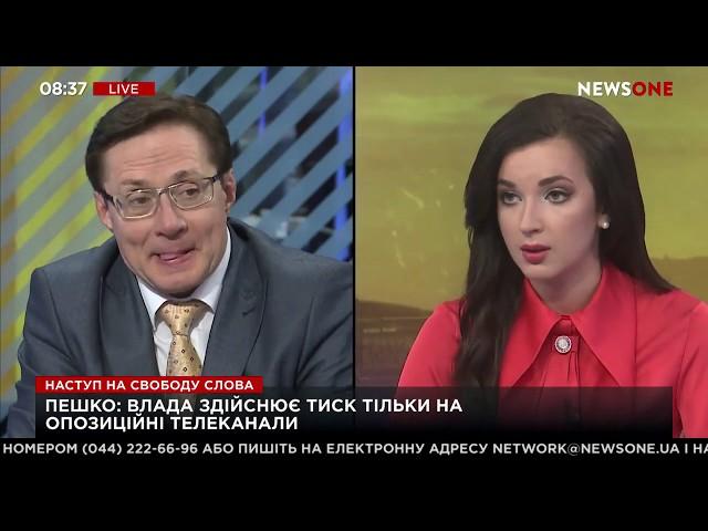 Анатолий Пешко. Украинские госпредприятия специально сделали убыточными, чтобы скупить их