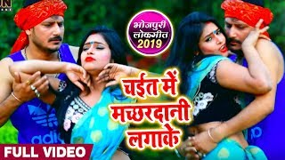 Hd Lado Madhesiya  Kavita Yadav Bhojpuri Chaita 2019.mp3