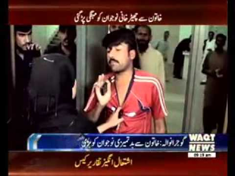 Young Boy  Beaten By Lady security guard Outside Hospital in Gujranwala