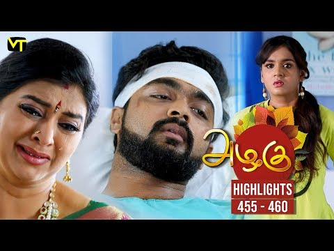 Azhagu Tamil Serial Episode 455 - 460 Highlights on Vision Time Tamil.   Azhagu is the story of a soft & kind-hearted woman's bonding with her husband & children. Do watch out for this beautiful family entertainer starring Revathy as Azhagu, Sruthi raj as Sudha, Thalaivasal Vijay, Mithra Kurian, Lokesh Baskaran & several others.  Stay tuned for more at: http://bit.ly/SubscribeVT  You can also find our shows at: http://bit.ly/YuppTVVisionTime  Cast: Revathy as Azhagu, Sruthi raj as Sudha, Thalaivasal Vijay, Mithra Kurian, Lokesh Baskaran & several others  For more updates,  Subscribe us on:  https://www.youtube.com/user/VisionTimeTamizh Like Us on:  https://www.facebook.com/visiontimeindia