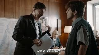 היהודים באים | עונה 3 - המשרד של רבין