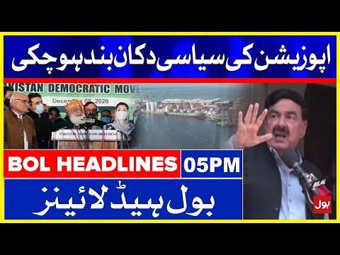 Sheikh Rasheed Slams Opposition