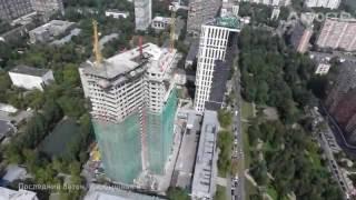 видео Бетон в район Арбат. Купить бетон в Арбат с доставкой — ЗАО