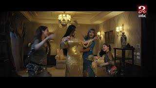 بنات فارس حظو يرحبون بصافينار على طريقتهم فى مشهد كوميدي فى أبو البنات