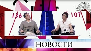 В студии программы «На самом деле» актер Николай Перминов пройдет проверку на полиграфе.