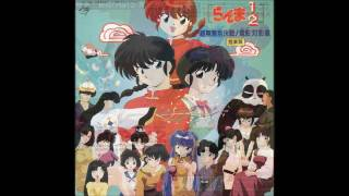 Ranma - soundtrack music collection *Updated*