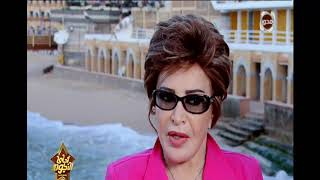 أحلى النجوم - حلقة خاصة مع الفنانة الجميلة صفية العمري وتفاصيل عن حياتها بتاريخ 17أكتوبر 2017