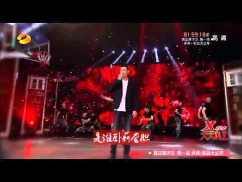 《天天向上》看点: 张丰毅威武降临威武出演 Day Day UP 05/22 Recap: Zhang Fengyi's Brilliant Performance【湖南卫视官方版】