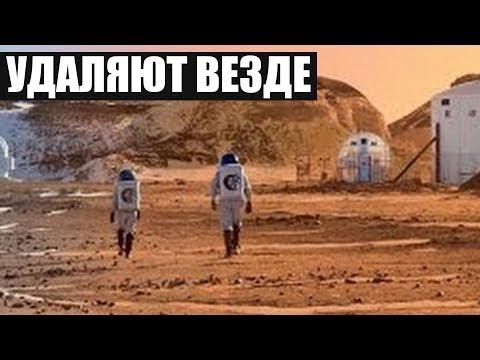 ЗАПРЕЩЁННЫЙ ФИЛЬМ О