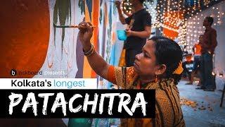 STREET ART of India - Incredible Patachitra of Kolkata, Bengal Tourism