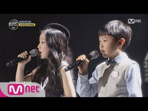 [WE KID] Oh Yeon Joon&Park Ye Eum 'A Thousand Winds' EP.05 20160317