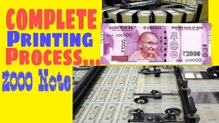 2000 Rs Note Complete Printing Process thumbnail
