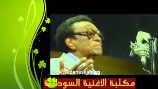 من أجل حبك  ( لا و حبك )   - عثمان حسين و حسين بازرعه