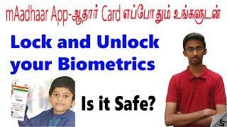 mAadhaar - Store and Share Aadhaar card details , Lock & Unlock Biometrics   in Tamil   Tech Satire