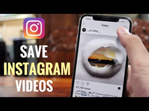 How do you download instagram videos to your phone