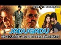 Jadoogadu Full Hindi Dubbed Movie Telecast | Jadoogadu Hindi Release Date | NagaS,Sonalika