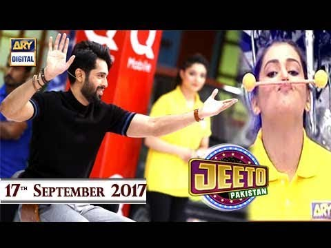 Jeeto Pakistan - 17th September 2017 - ARY Digital Show