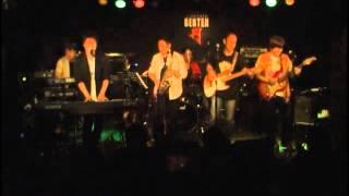 far east club band song