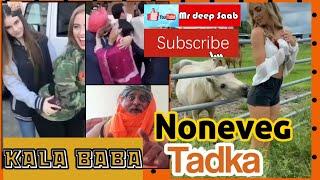 Tik Tok Sexy Funny Viral Videos | Kala Baba Tik Tokers Noneveg Tadka | Tik Tok Viral Videos | Kala |