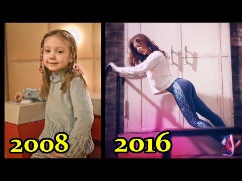 Как менялись папины дочки 2008-2016 (Тогда и сейчас)