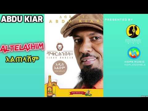 Abdu Kiar - Altelashim (አልጠላሽም) - New Ethiopan Music 2015 (Official Audio)