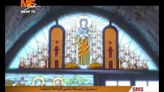 مديح للقديسة دميانة : الشماس بولس ملاك
