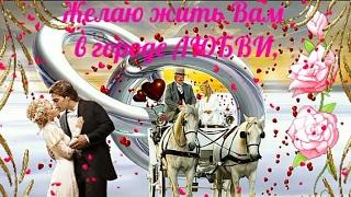 С ДНЕМ СВАДЬБЫ КАРТИНКИ GIF! для viber, whats app, vkontakt, odnoklassniki, facebook!