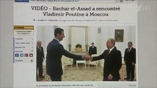 Визит президента Сирии в Моску, для многих стало неожиданностью