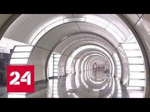 Три новые станции открыты сегодня в московском метро