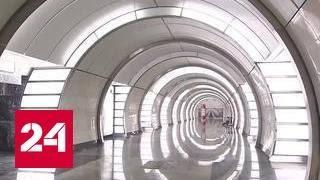 видео Самая глубокая станция метро в Москве
