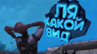 "Fallout 76 ""Баги, Приколы, Фейлы"" (Project KO) #2"
