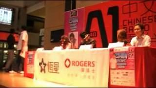 TorontoTV-Hongkong artist -Ron Ng MC -20080630
