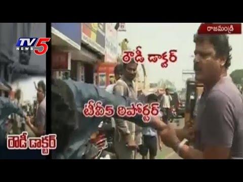 APUWJ Sreerama Murthy Responds On Doctor Attack On TV5 Reporter | TV5 News