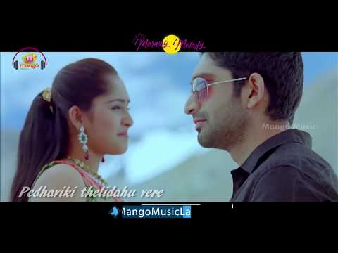 Morning Melody | Yevevo Kalale Song | Genius Telugu Movie | Havish | Sanusha | Mango Music