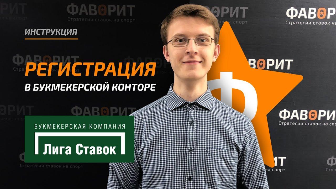 Ведь легальная в России контора принимает ставки на сайте с декабря года.